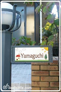 131007-yamaguchi-1.jpg
