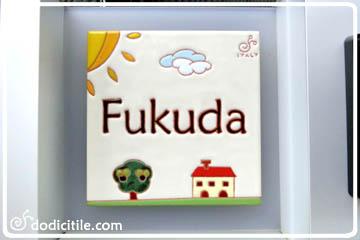 131223-fukuda.jpg