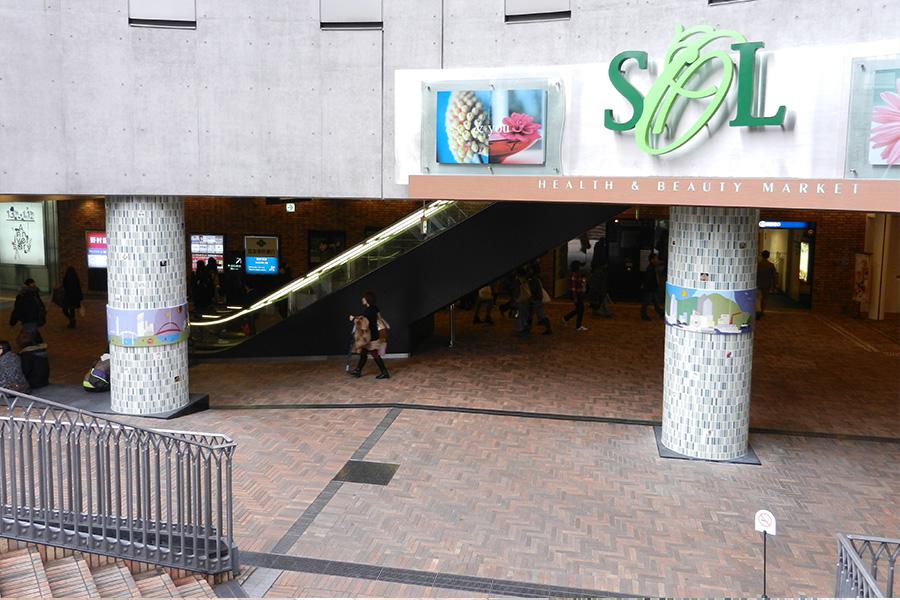 神戸国際会館 2