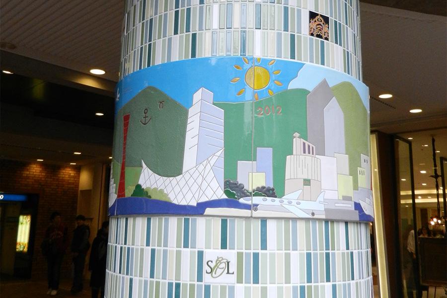 神戸国際会館 3