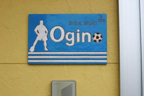 サッカーデザインの表札