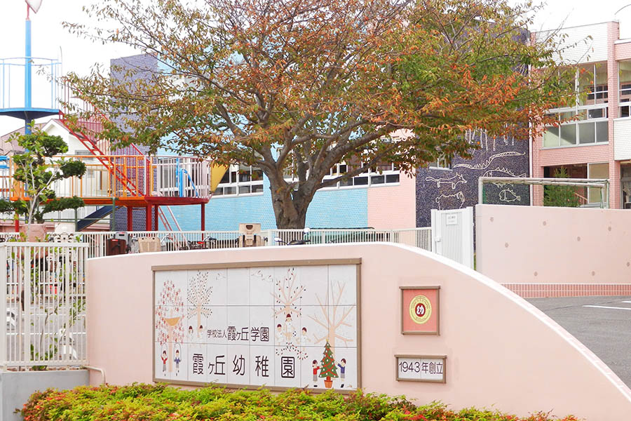 幼稚園のデザインオーダーの看板