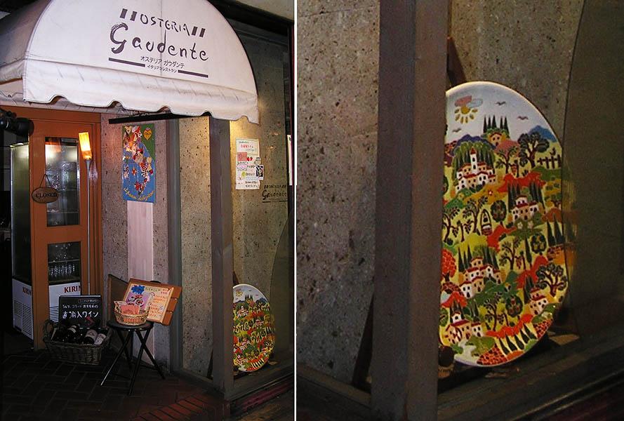 飲食店のデザイン看板