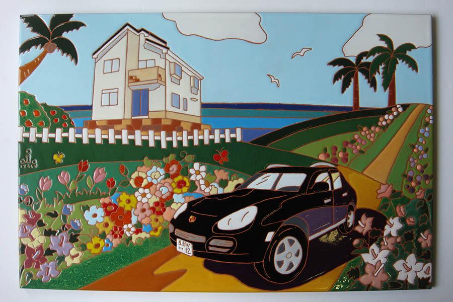 車と家のアートタイル