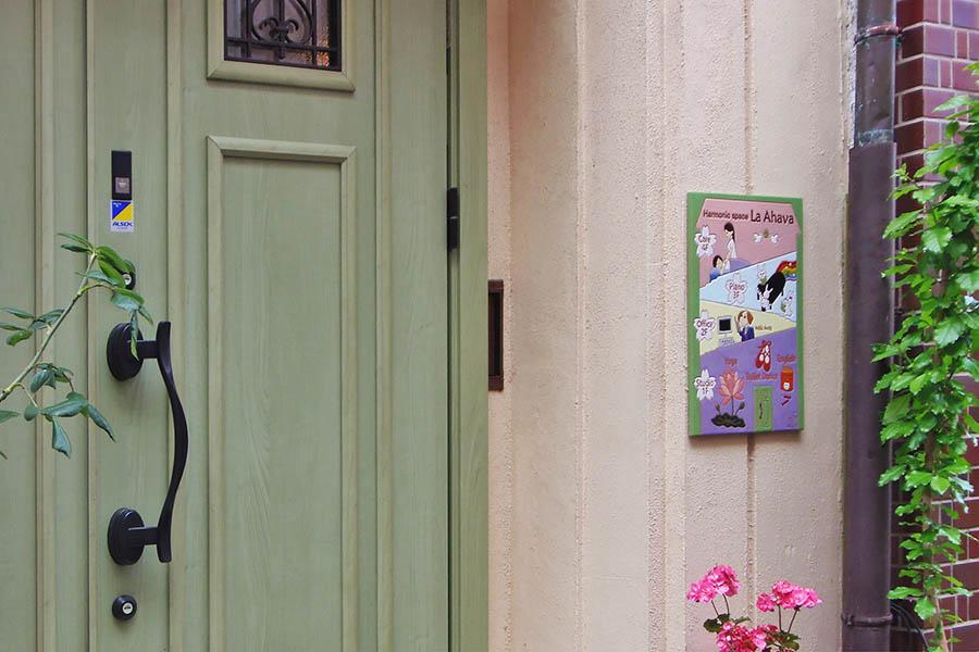 バレエ教室のタイル看板
