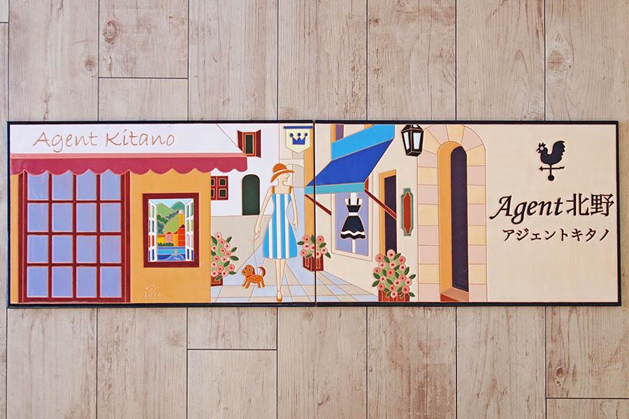 マンションのタイル看板