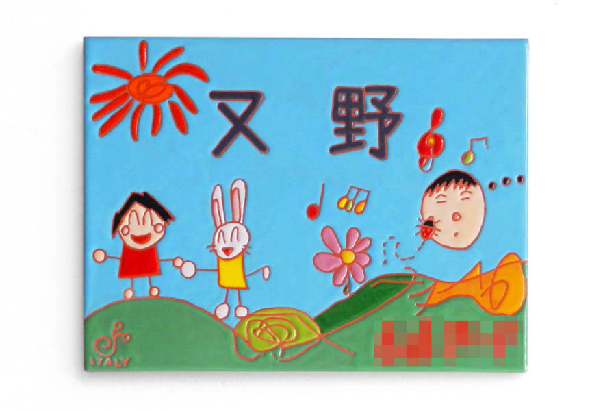 子どもの絵で作るタイル表札