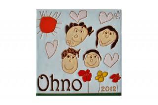 子どもの絵のタイル表札