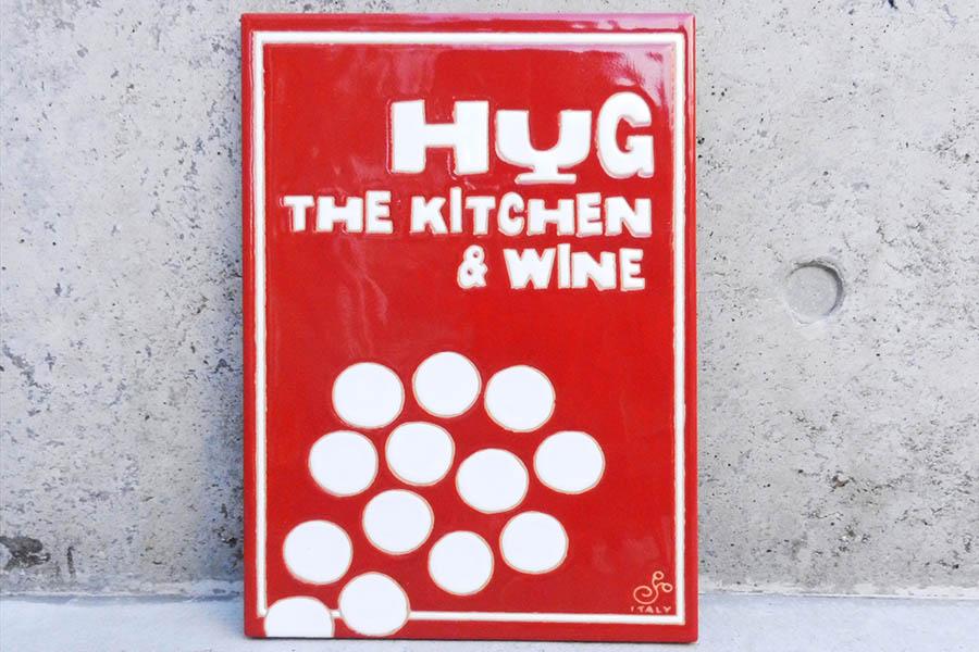 キッチン&ワインの看板