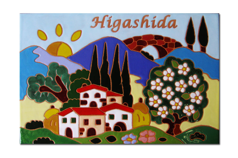 トスカーナの風景の表札