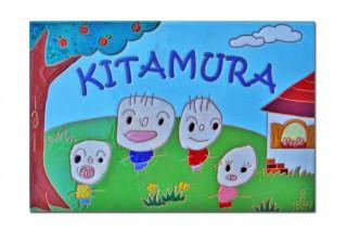 子どもの絵の表札