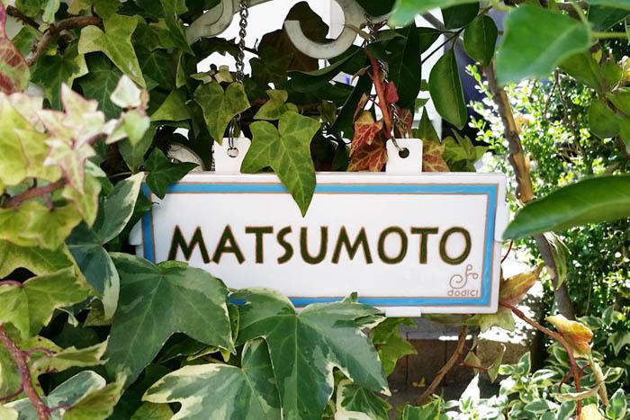 170321-MATSUMOTOsama-700x467-2