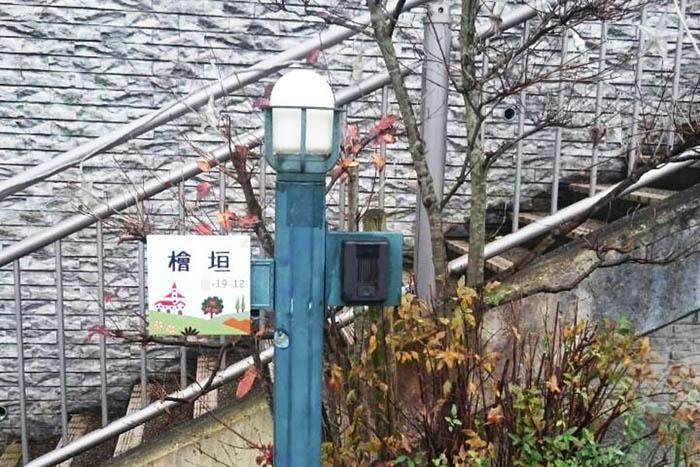 170321-higakisama-700x467