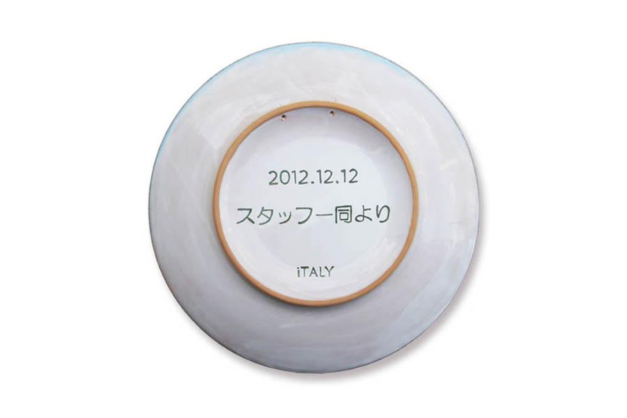 170411-piatto-3