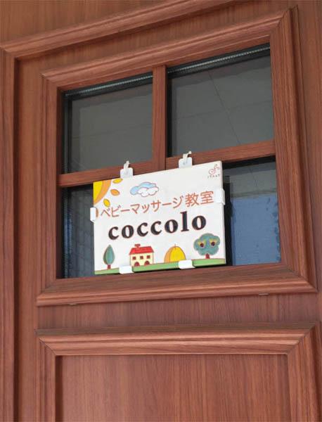 170425-600-coccolo