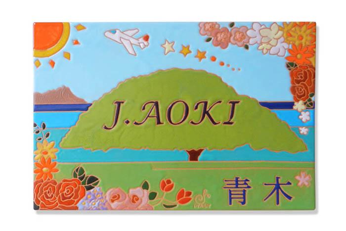 171127-aokisama-2