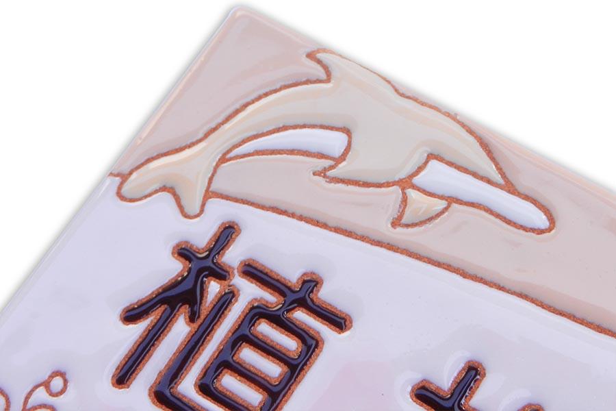 イルカのタイル表札