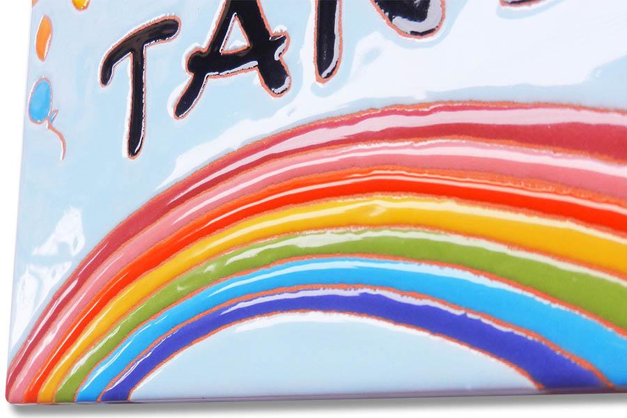 虹のタイル表札