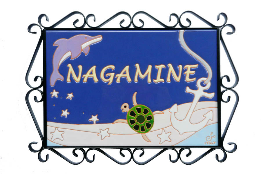 イルカとカメのタイル表札