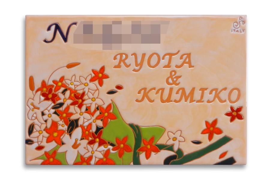 花束のウェルカムボード