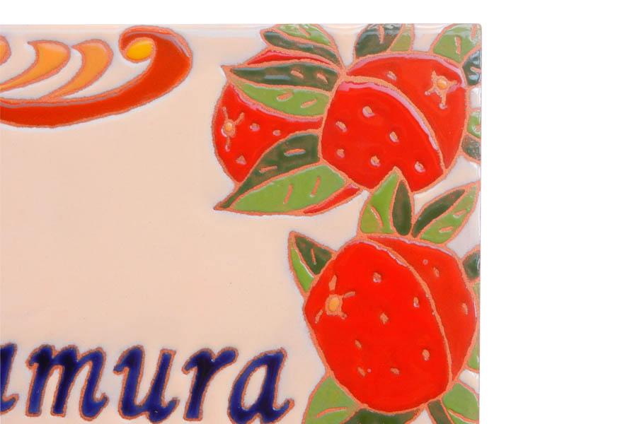 シチリアオレンジのタイル表札