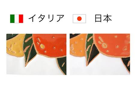 イタリアンタイル表札のオレンジ