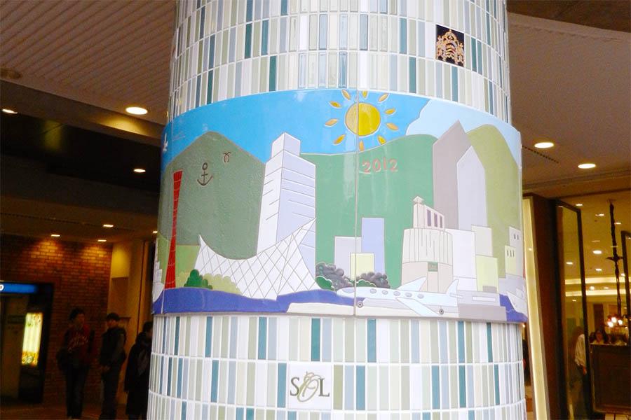 神戸国際会館の丸柱の装飾タイル