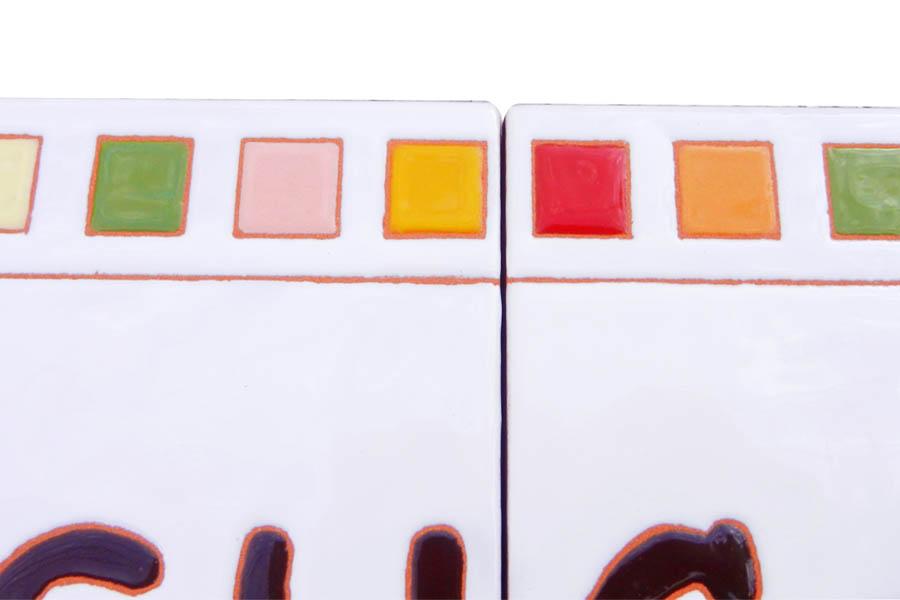 3枚組のタイル看板