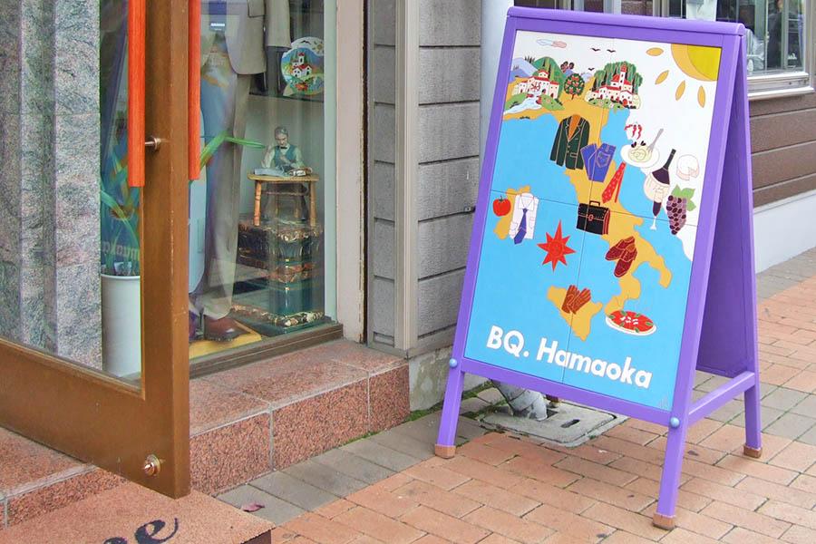 神戸のブティックのタイル看板