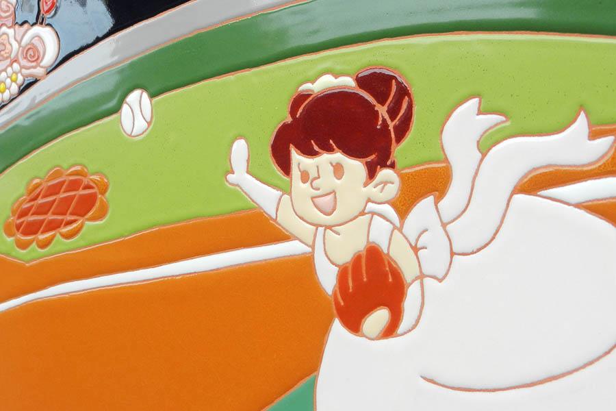 野球のデザインのウェルカムボード