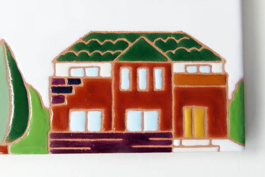 我が家を描いたタイル表札