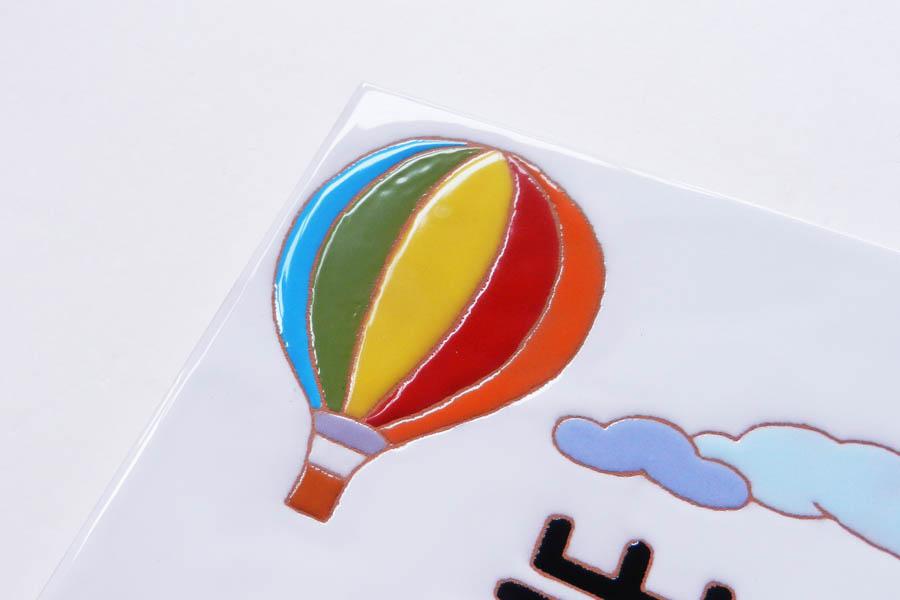 気球と太陽のタイル表札