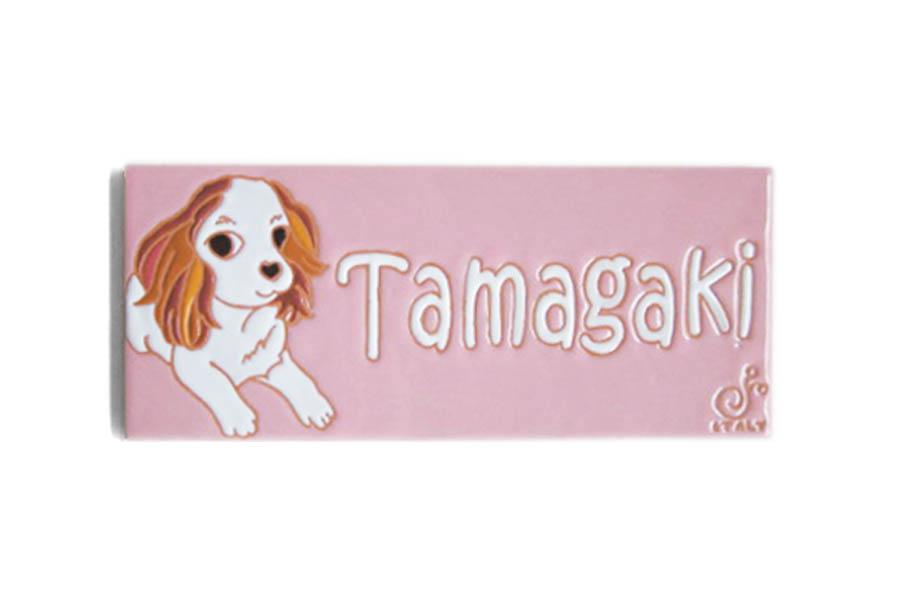 愛犬を描いた表札