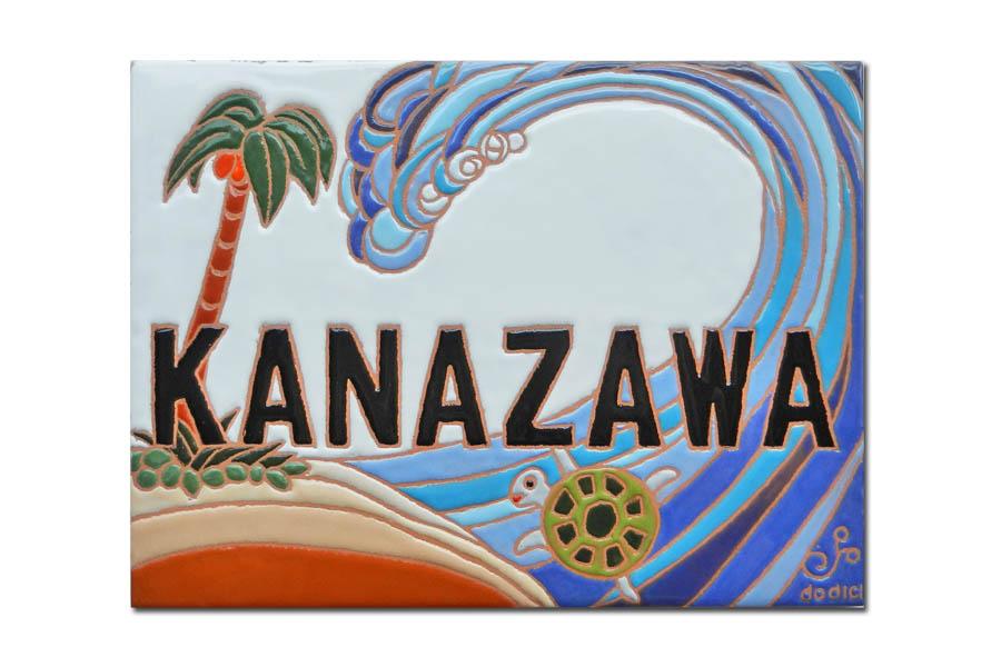 ハワイ表札