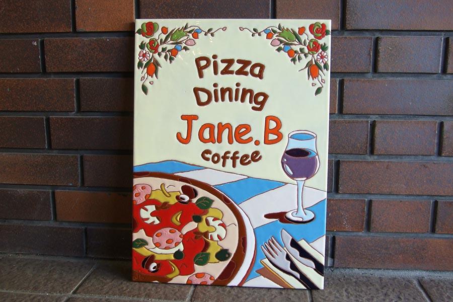 カフェのタイル看板