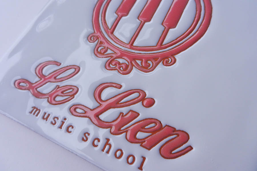 音楽教室のタイル看板