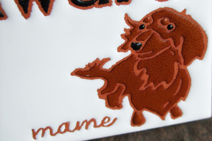 ペットの犬の表札