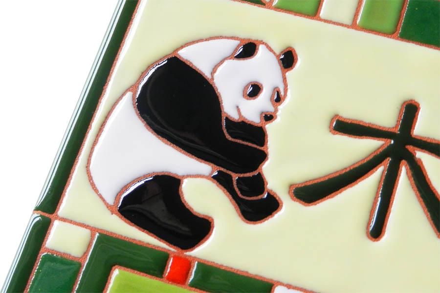 クマとパンダの表札