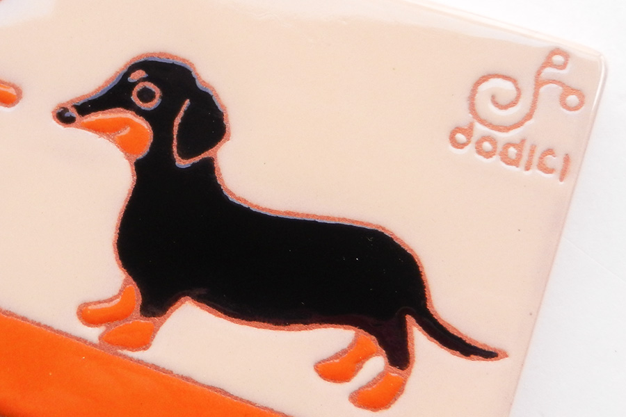 愛犬の表札