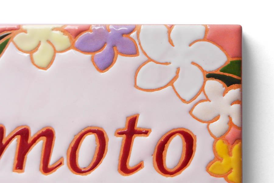 ハワイのタイル表札