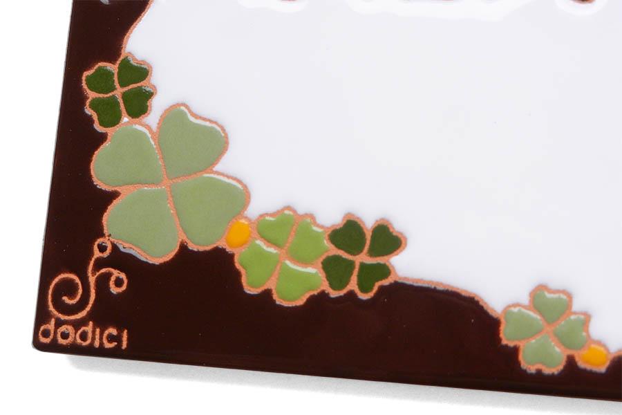 クローバーのタイル表札