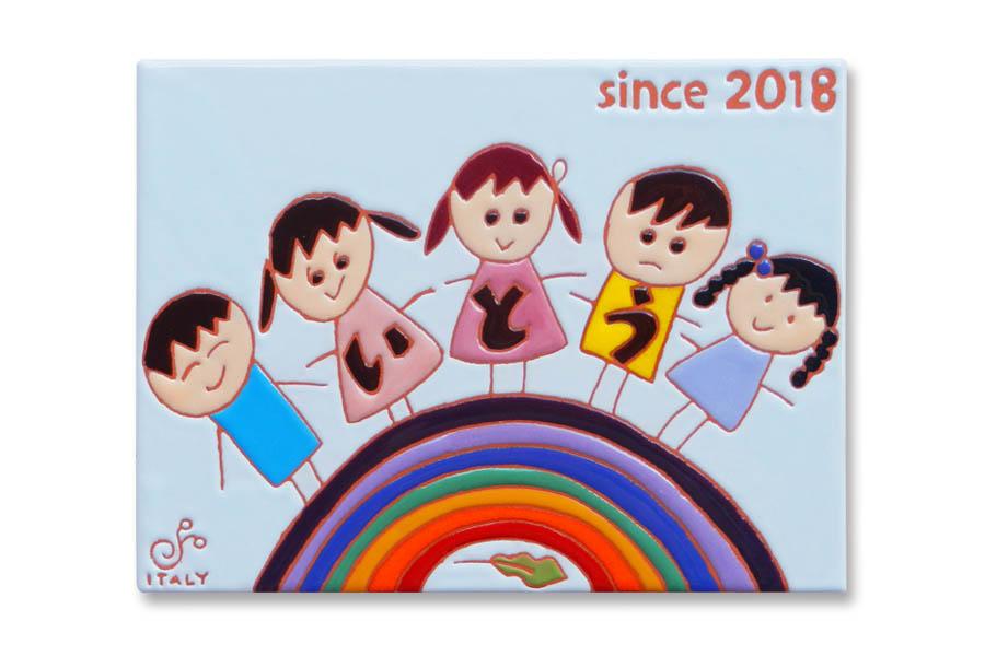 子供の絵表札