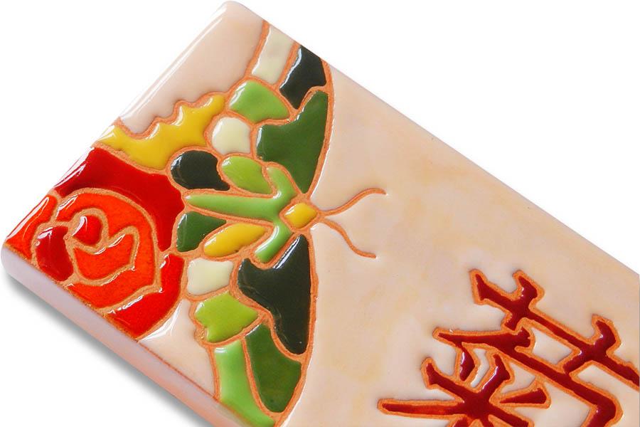 蝶とバラのタイル