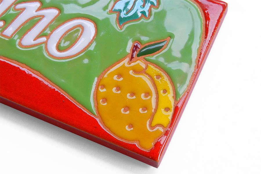 レモンとブドウのタイル表札