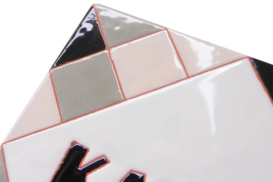 正方形のタイル表札
