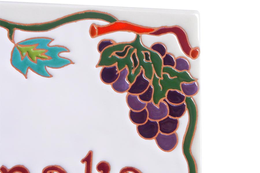 ワインの葡萄モチーフのタイル表札